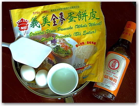 dan bing ingreadients, taiwanese breakfast, asian, oriental, eggs, fried, fast food, toronto, city, life