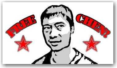 david chen, poster, chinatown, toronto, city, life