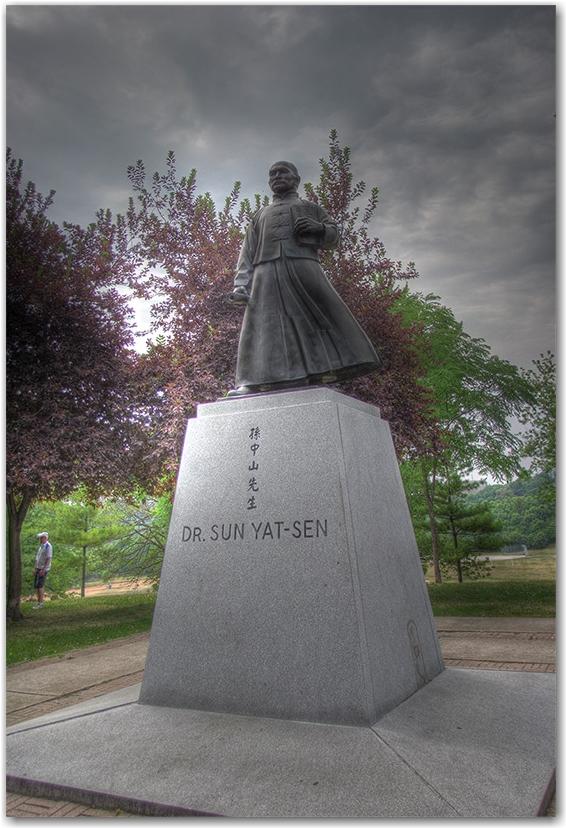 sun yat sen, statue, riverdale park east, toronto, city, life, blog