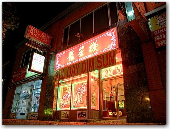 rol san restaurant, chinese food, chinatown, spadina avenue, toronto, city, life