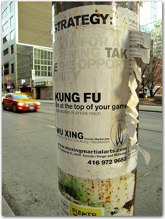 king street east, poster, kung fu classes, toronto, city, life